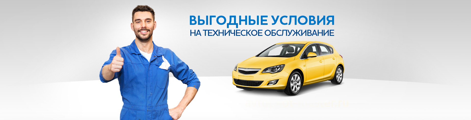 Opel corsa a запчасти